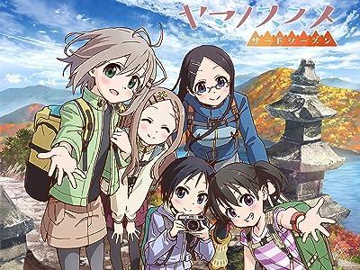 ヤマノススメ サードシーズン DVD