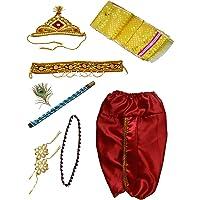 Pakhi Little Krishna Dhoti Dupatta Set - Yellow-Red (9 - 12 Months)