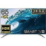 ハイセンス Hisense 65V型 液晶 テレビ 65A6500 4K 外付けHDD裏番組録画対応 HDR対応 2018年モデル