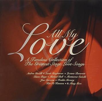 all my love amazon co uk music