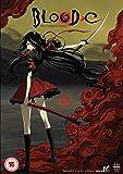 Blood C - Complete Series [DVD] [Reino Unido]