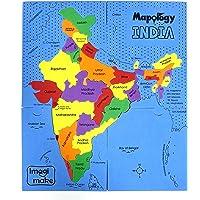 Imagimake Mapology States of India Map Puzzle Educational Toy