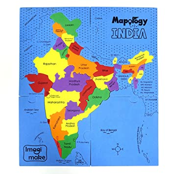 Imagimake Mapology : States of India Map Puzzle - Educational Toy and Learning Aid for Boys and…