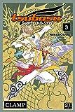 Tsubasa World Chronicle T03: Niraikanai