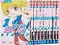 うわさの翠くん!! コミック 全10巻完結セット (フラワーコミックス)