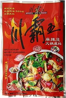 Amazon com : Sichuan impression semi-solid hot pot Mala