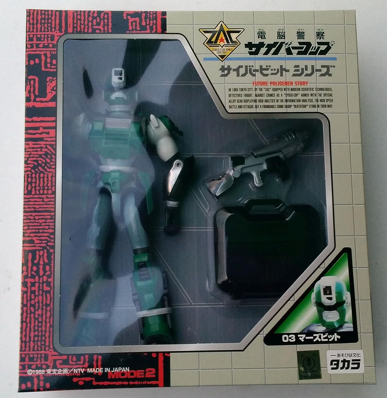 タカラ 電脳警察 サイバーコップ サイバービットシリーズ マーズビット B0774KS8B8
