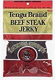 Tengu テングビーフジャーキー (ミディアムチャンク レギュラー) 【国産品】 (160g×【5袋】)
