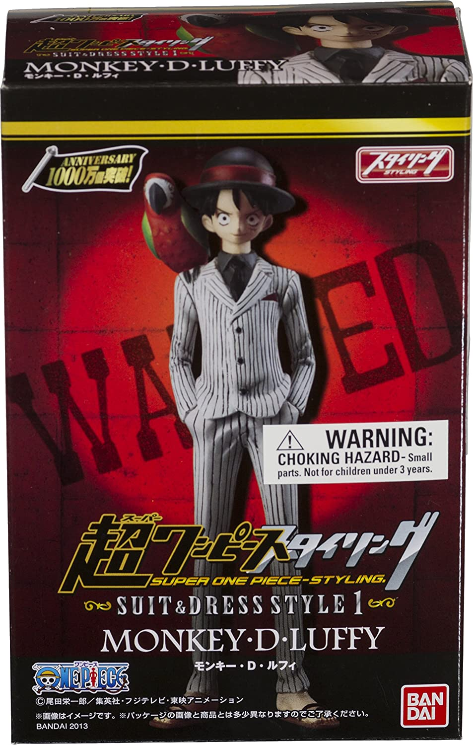 Japanese Import Suit /& Dress Style #1 Monkey D Luffy ~5.3 Figure Super One Piece Styling Figure