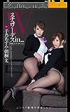 W CA azumi and akari (Japanese Edition)