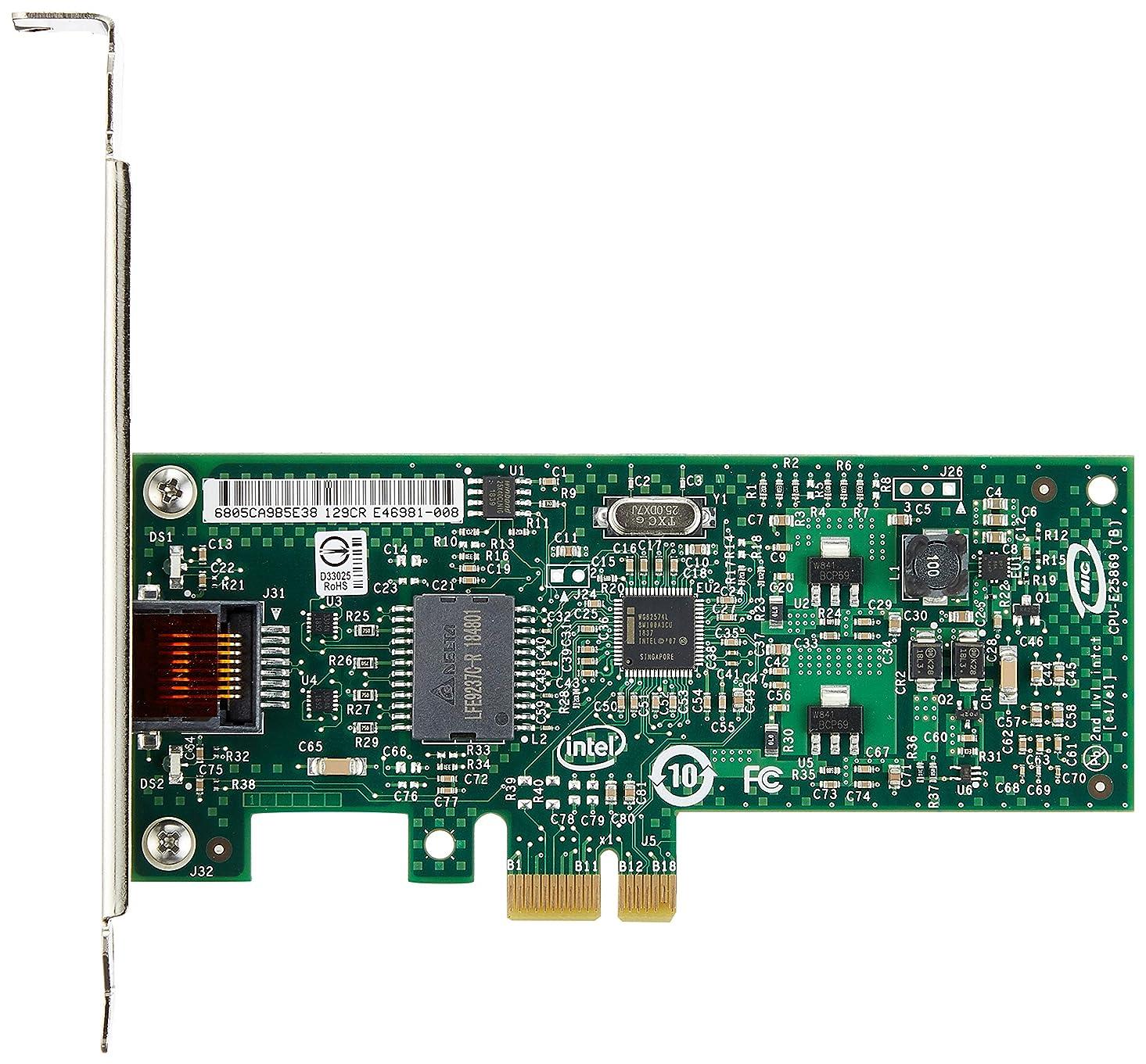 保証説明的膨張するBaosity PCI-エクスプレス PCI-E→PCIライザーカード アダプタ 4ピン 電源接続 互換性 PC用 コンバータ