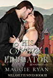 His Errant Educator (Willamette Wives Book 3)