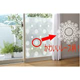 窓用 保温 フィルム 2本組 節電 カビ対策 エアコン効率UP