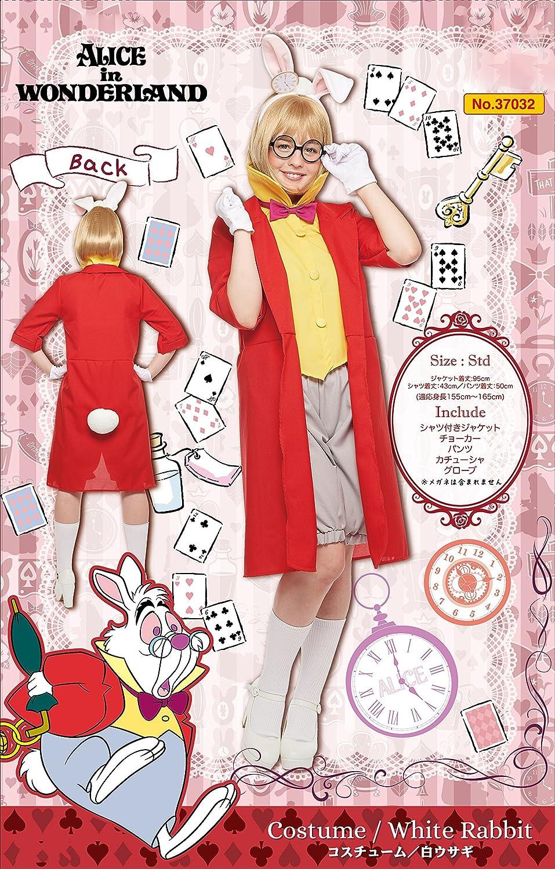 1fbaade7608 Amazon | ディズニー 不思議の国のアリス スノーラビット コスチューム レディース 155cm-165cm | おもちゃ | おもちゃ