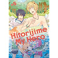Hitorijime My Hero 5