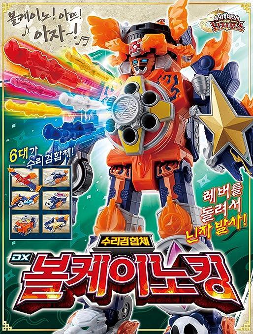 Shuriken Sentai Ninninger shuriken combined DX Geki Atsu diode JP