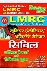 SOLVED PAPERS & PRACTICE BOOK (LMRC JE/ASSISTANT MANAGER): LMRC JE/ASSISTANT MANAGER (20191209 512) (Hindi Edition) Kindle Edition