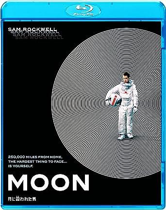 映画「月に囚われた男」の画像