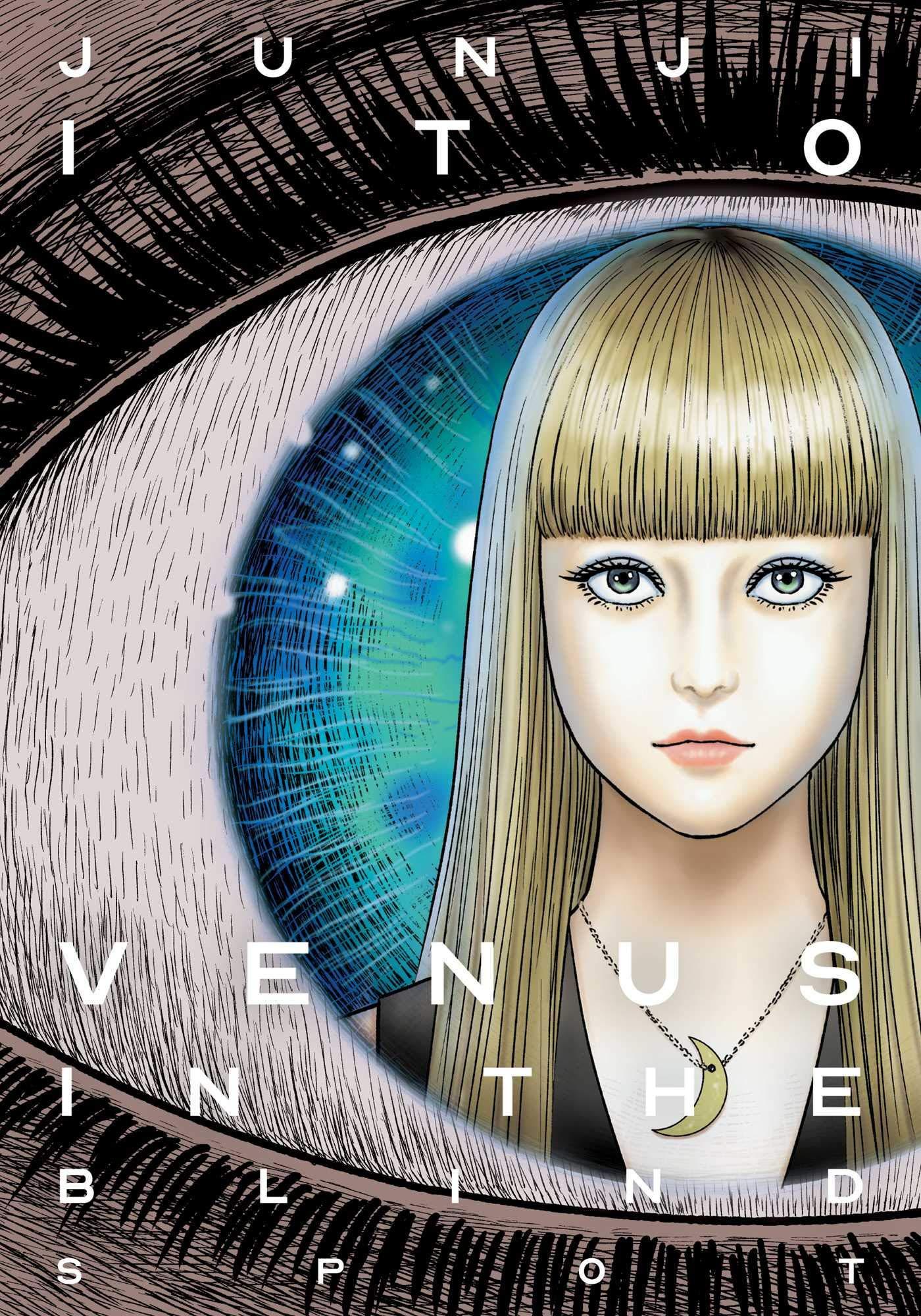 Venus in the Blind Spot: Ito, Junji: Amazon.com.mx: Libros