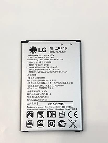 LG-Replacement-Battery-For-Aristo-M210-K8-M210-M153-BL-45F1F-2410mAh (LG  Fortune M153)