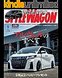 STYLE WAGON (スタイル ワゴン) 2019年 6月号 [雑誌]
