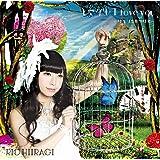 キマグレ I love you~ワタシを見つけて~[通常盤 CD  (E)]