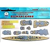 シップヤードワークス 1/700 独海軍 戦艦 ビスマルク 1941 木製甲板(FOR フライホークモデル)