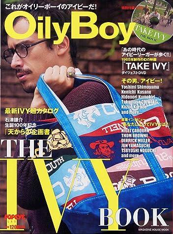 OilyBoy(Oily Boy、オイリーボーイ)The Ivy Book(ザ・アイビー・ブック)