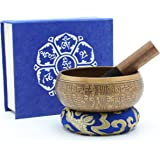 "Dhyana House 5"" Tibetan Meditation Singing Bowl Set With Mallet,Ring Slik Cushion and Large Gift Box – Great for Yoga, Healing, Reiki, Zen, Relaxation, Chakra & Music – Handmade in Nepal"