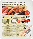 JAあいち経済連 シャリ自慢/愛知県産米 200g(10玉)×12個