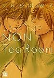 新装版 NON Tea Room (花音コミックス)