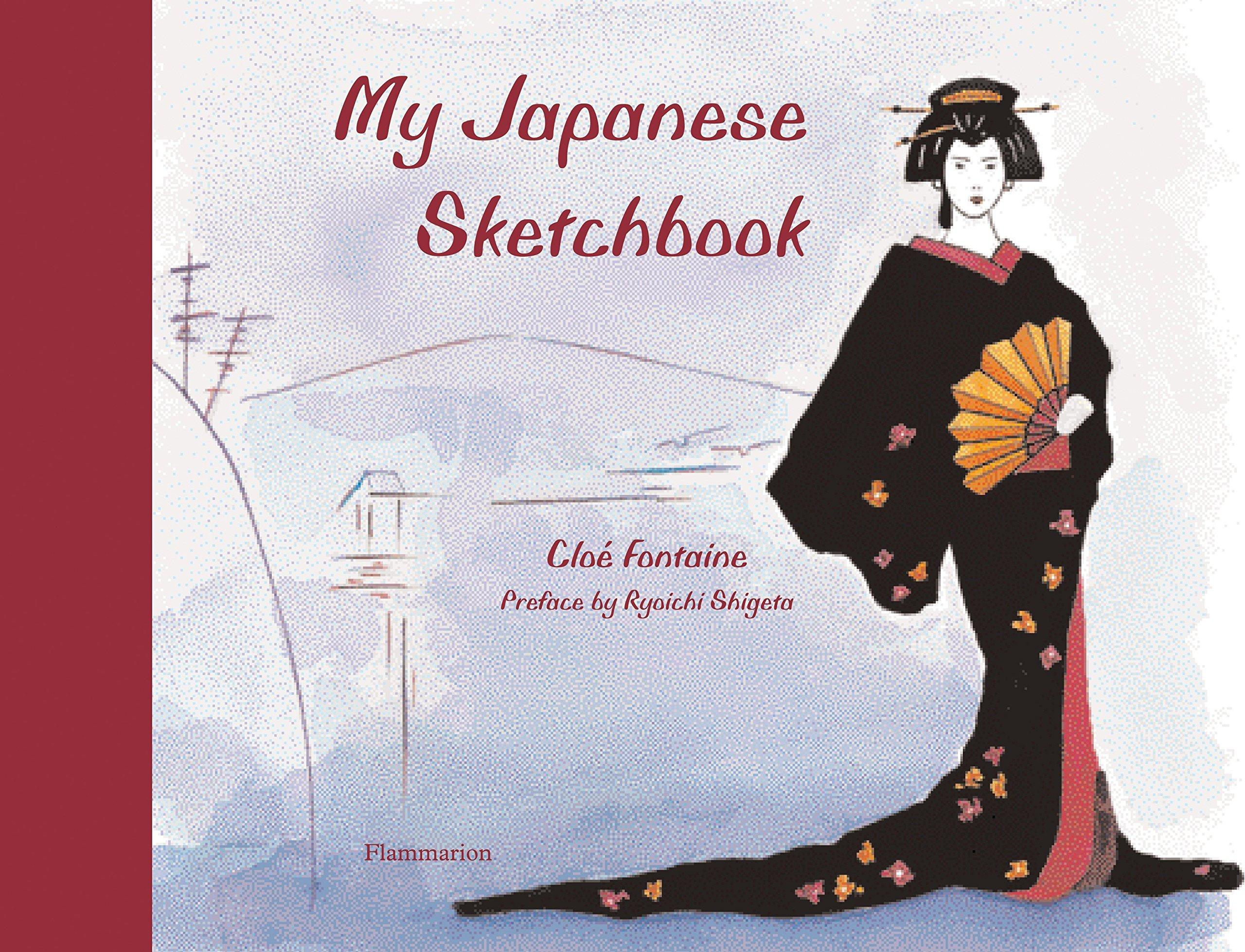 My Japanese Sketchbook