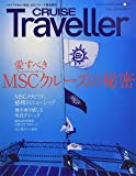 CRUISE Traveller Aut