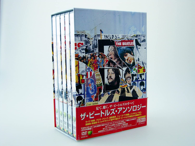 ザビートルズアンソロジー DVD BOX B00008NB3X