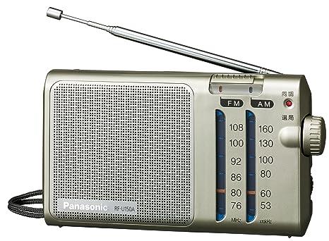 Review Panasonic FM / AM