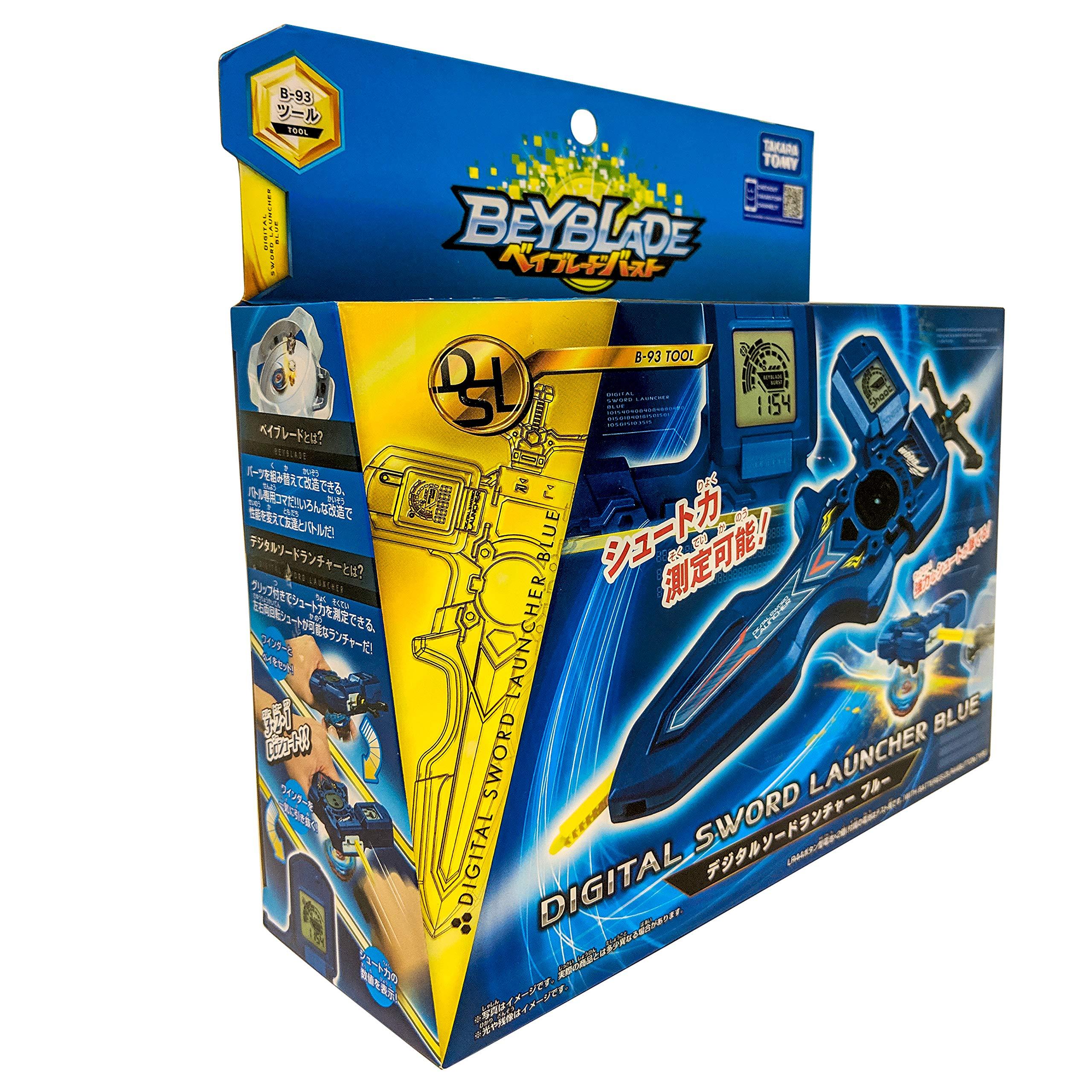 Takara Tomy B-93 Beyblade Burst Digital Sword Launcher Blue by Takaratomy (Image #5)