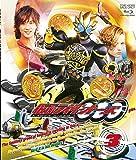 仮面ライダーOOO(オーズ) VOL.3 [Blu-ray]