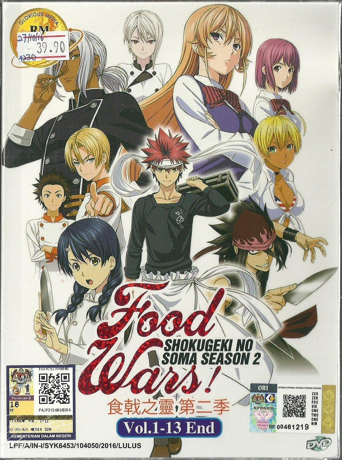 FOOD WAR ! SHOKUGEKI NO SOMA (SEASON 2) - COMPLETE ANIME TV SERIES DVD BOX SET (1-13 EPISODES)