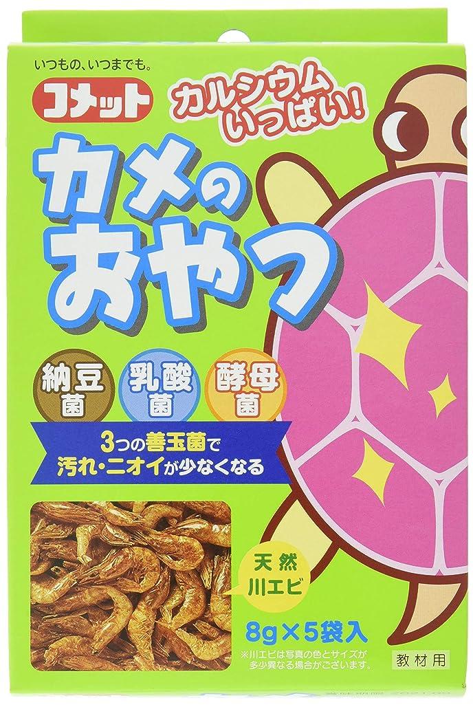 礼拝ピジンいじめっ子レパシー (REPASHY) スーパーフード クレステッドゲッコー 6oz(170g)