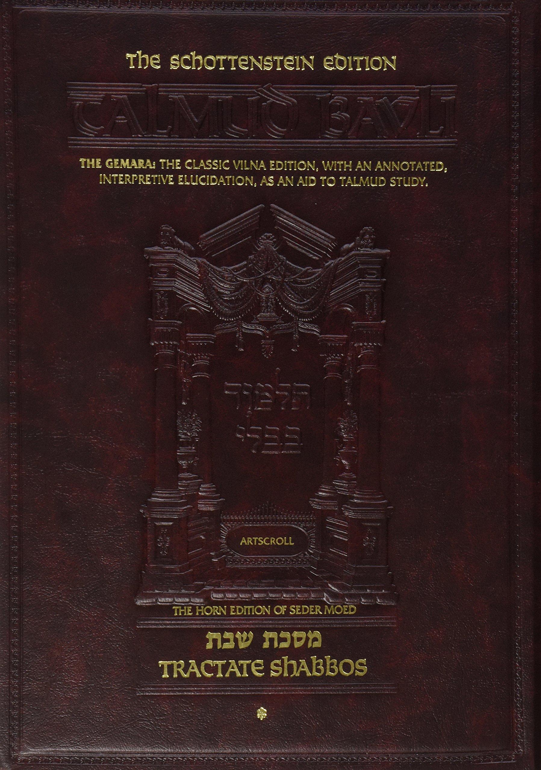 Talmud Bavli: Shabbos Volume 1 (Folios 2a-36a) -Artscroll