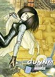 Gunnm - Edition originale, Tome 2 :