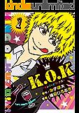 K.O.K -キング・オブ・クズ- (1)