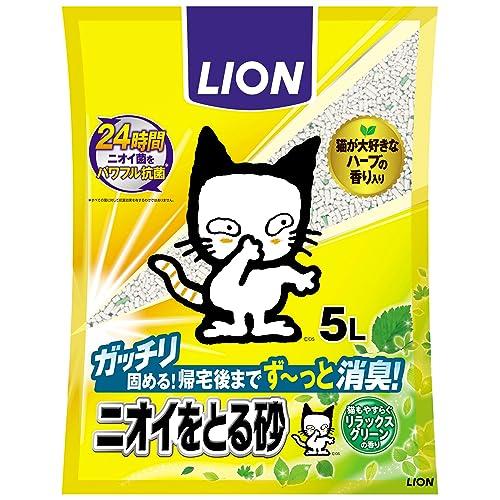 LION ニオイをとる砂 リラックスグリーンの香り