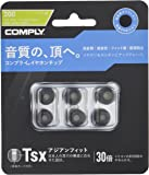 Comply (Comply) & Tsx-200 Asian Fit earwax guard with premium memory foam earphone chips Sony B O Play MEE Audio M6 Pro Ultimate Ears Xiaomi Mi Hybrid & More upgrade function earphones to easily strengthen: high-quality sound insulation fit dropout prevention earpiece M size 3 pair
