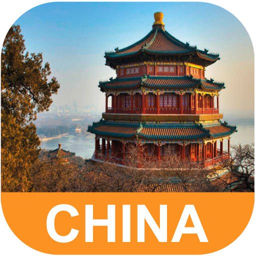 China Hotel Travel Booking Deals