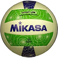 Mikasa VSG Glow in the Dark Volleyball