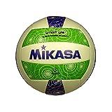 Mikasa VSG Glow in the Dark Volleyball