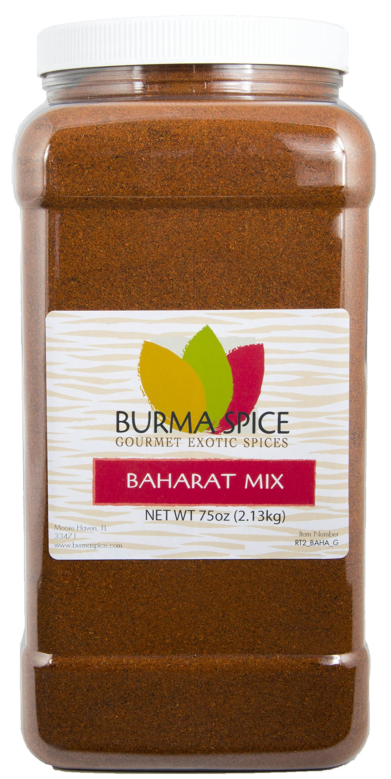 Baharat Mix : Arabic Spice Blend : Middle Eastern Seasoning : Pure Natural Herbs, No additives (75oz.)