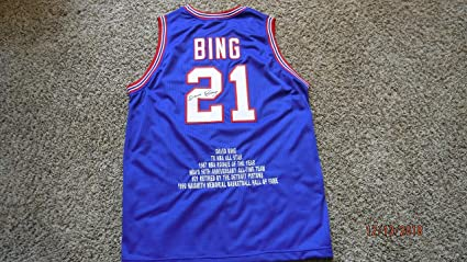 Image Unavailable. Image not available for. Color  DAVE BING (Stat.) Signed Autographed  Detroit Pistons Jersey -JSA Authenticated 3c9c55c22