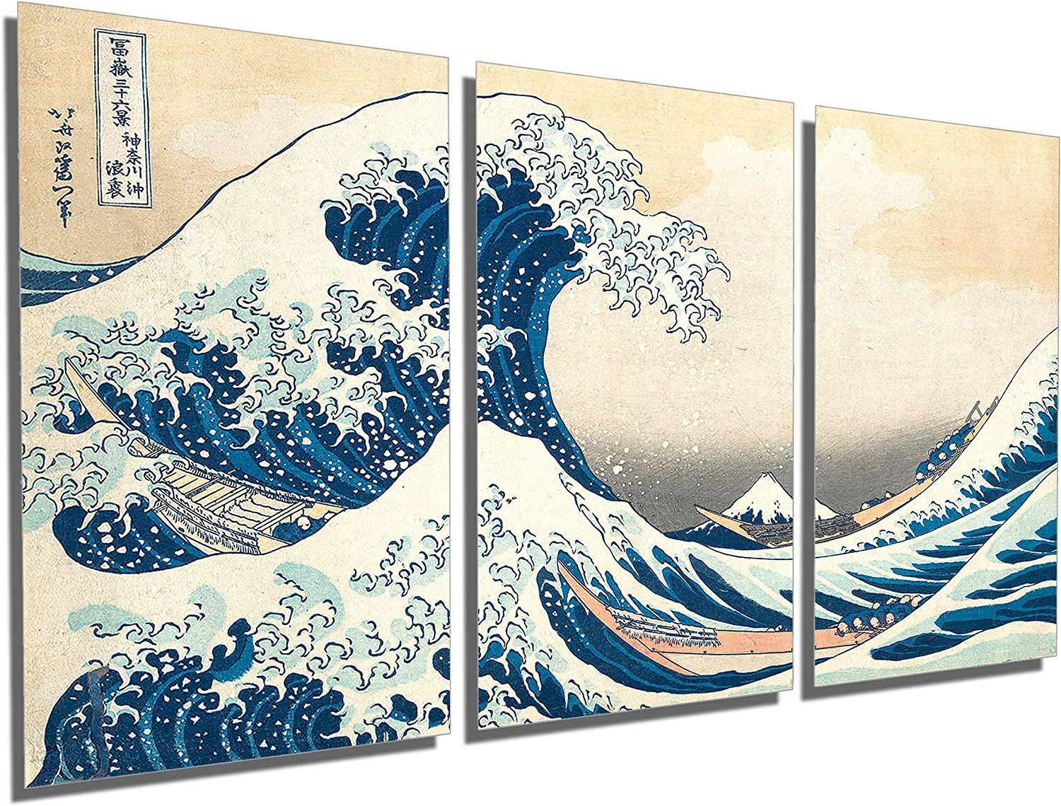 Amazon Com Canvas Quest 72 X 36 Total The Great Wave Off